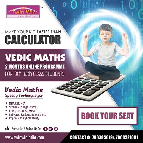 Twin Win VEDIC MATHEMATICS (TWO MONTH PROGRAMME)