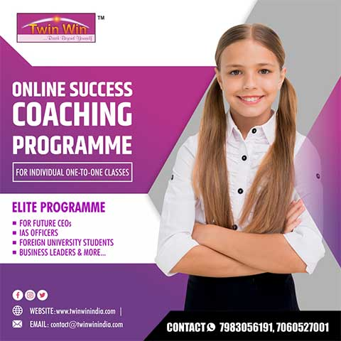 Twin Win ONLINE ELITE PROGRAMME (Individual One-to-one class)